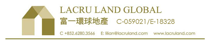 Lacruland.com - Hong Kong property and branding consultant
