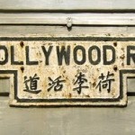 Classic Hollywood road is styled with restaurants and bars - Lacruland.com
