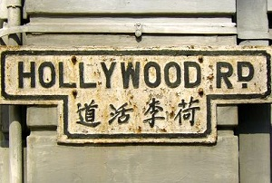 Classic Hollywood road is styled with restaurants and bars  – Lacruland.com